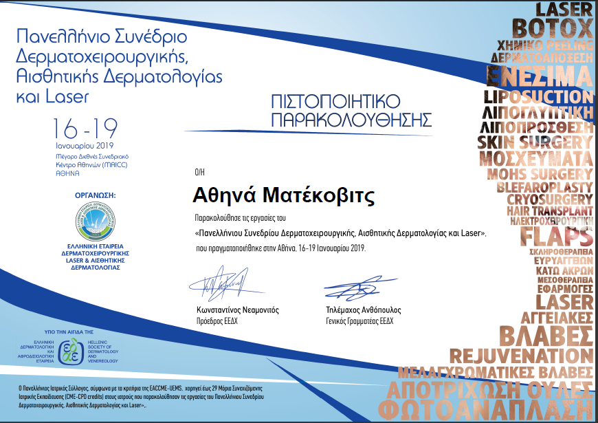 dermasurgery-certificate-capture